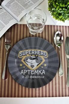 Тарелка декоративная с вашим текстом «Супергерой»