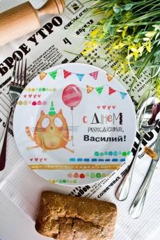 Тарелка декоративная с вашим текстом «Котейка»