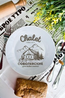 Тарелка декоративная с вашим текстом «Chalet»
