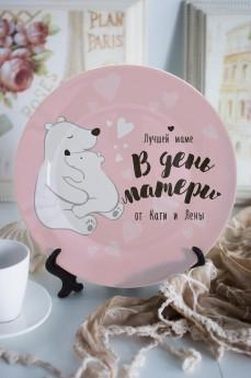 Тарелка декоративная с вашим текстом «Медвежата»