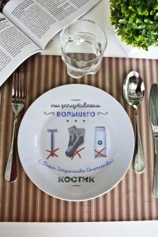 Тарелка декоративная с вашим текстом «Ты заслуживаешь большего»