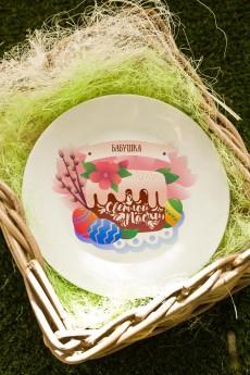 Тарелка декоративная с вашим текстом «Пасхальный кулич»