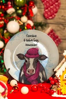 Тарелка декоративная с Вашим текстом «Корова в шарфике»