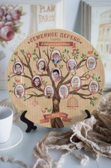 Тарелка декоративная с вашим текстом «Семейное древо»