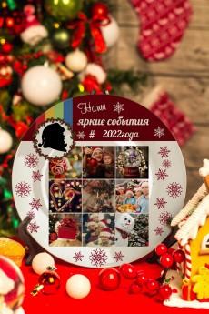 Тарелка декоративная с вашим текстом «Новогодний инстаграм»