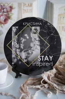 Тарелка декоративная с вашим текстом «Inspiration»