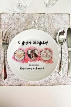 Тарелка декоративная с вашим текстом «Свадебные фото»