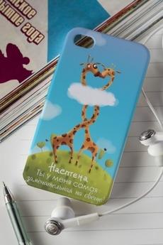 Чехол для iphone 4/4S с вашим текстом «Влюбленные звери»