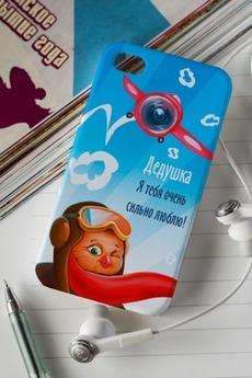 Чехол для iphone 4/4S с вашим текстом «Маленький пилот»