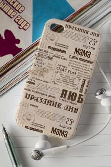 Чехол для iphone 4/4S с вашим текстом «Поздравления в газете»