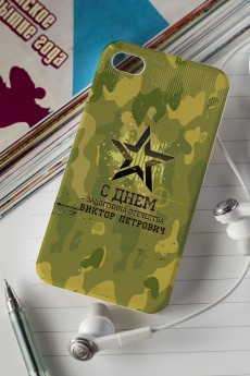 Чехол для iphone 4/4S с вашим текстом «Защитнику»