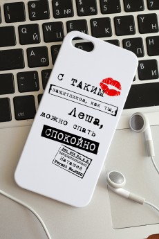 Чехол для iphone 5/5S с вашим текстом «Поцелуй»