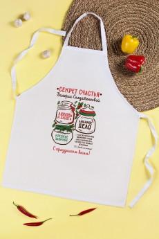 Фартук кухонный с нанесением текста «Секрет счастья»