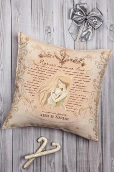 Подушка декоративная с Вашим именем «Стихотворение маме»
