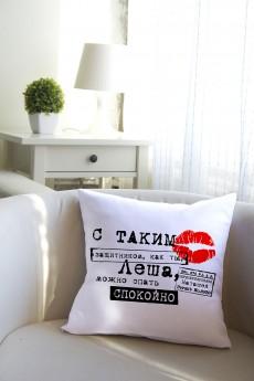 Подушка декоративная с Вашим именем «Поцелуй»
