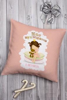 Подушка декоративная с Вашим именем «Принцесса на горошине»
