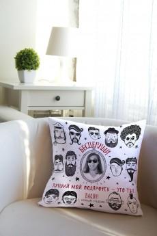 Подушка декоративная с Вашим именем «Мужчина-подарок»