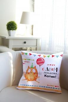 Подушка декоративная с Вашим именем «Котейка»