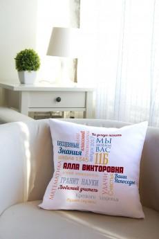 Подушка декоративная с Вашим именем «Слова учителю»