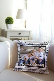 Подушка декоративная с Вашим именем «Сладкие конфетки»