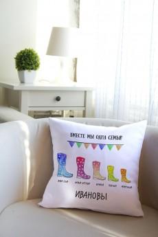 Подушка декоративная с Вашим именем «Вместе мы одна семья»