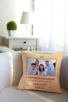 Подушка декоративная с Вашим именем «На увольнение»