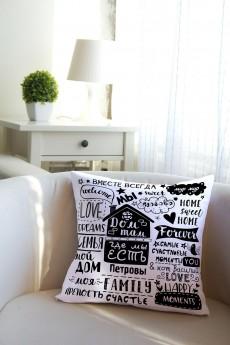 Подушка декоративная с Вашим именем «Дом»