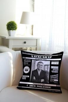 Подушка декоративная с Вашим именем «Best man magazine»