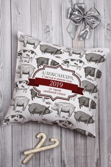 Подушка декоративная с Вашим именем «Новогодняя ферма»