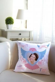 Подушка декоративная с Вашим именем «Для любимой мамы»