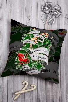 Подушка декоративная с Вашим именем «Новогоднее тату»