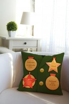 Подушка декоративная с Вашим именем «Награды»