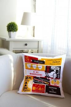 Подушка декоративная с Вашим именем «Несколько фактов»