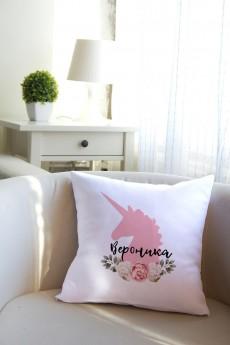 Подушка декоративная с Вашим именем «Цветочный единорог»