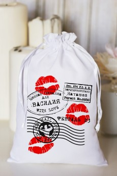 Мешочек с Вашим текстом «Поцелуй»
