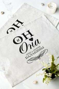 Набор салфеток с Вашим текстом «Он и Она»