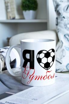Кружка с вашим текстом «I love football»