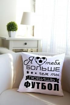 Подушка декоративная «Больше чем футбол»