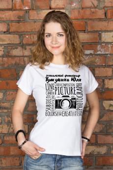 Футболка женская с вашим текстом «Фотографу»