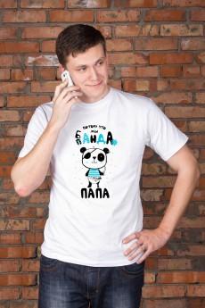 Футболка мужская с вашим текстом «Панда-банда»