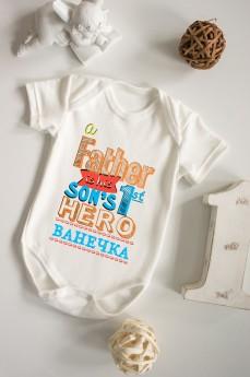 Боди для малыша с вашим текстом «Hero»