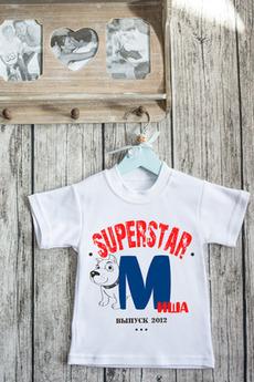 Футболка детская с вашим текстом «SuperStar»
