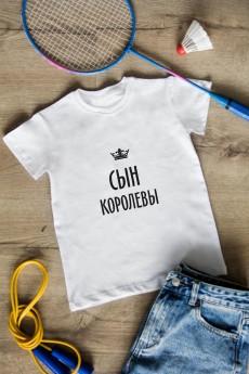 Боди для малыша «Ребёнок королевы»