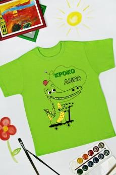 Футболка детская с вашим текстом «Кроко»