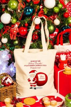 Сумка с Вашим текстом «Дед Мороз»