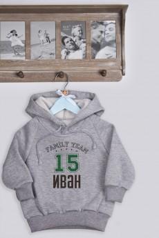 Толстовка детская с Вашим текстом «Family team»