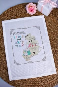 Полотенце с Вашим текстом «Время пить чай»