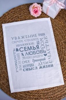 Полотенце с Вашим текстом «Самое Главное»