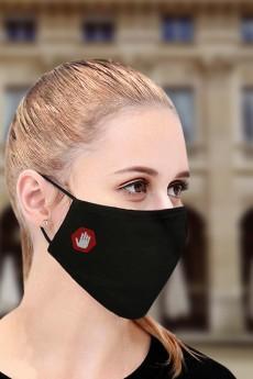 Маска защитная для лица с вышивкой «Стоп»