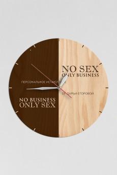 Часы настенные с Вашим именем «Для бизнеса»